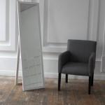 Прокат зеркала белого в Киеве