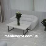аренда журнального стола белого цвета_прокат мебели для лаунж-зон_киев