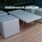 Прокат белого кофейного стола_прокат журнальных столиков_киев