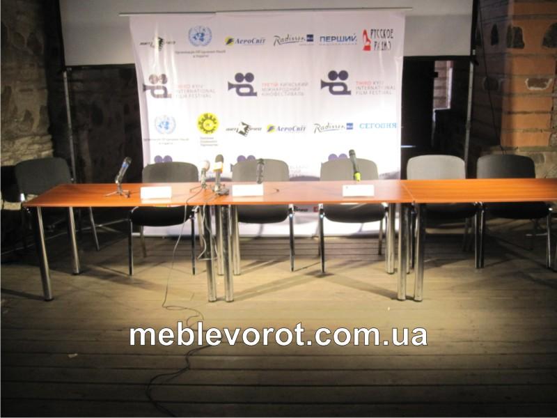 прокат столов для конференций