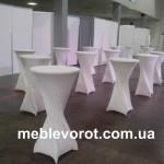 Аренда барного стола_прокат барной мебели