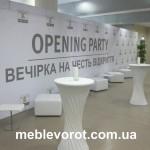 Аренда стола барного круглого белого в Киеве