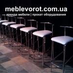 аренда барного стула_прокат барной мебели_киев