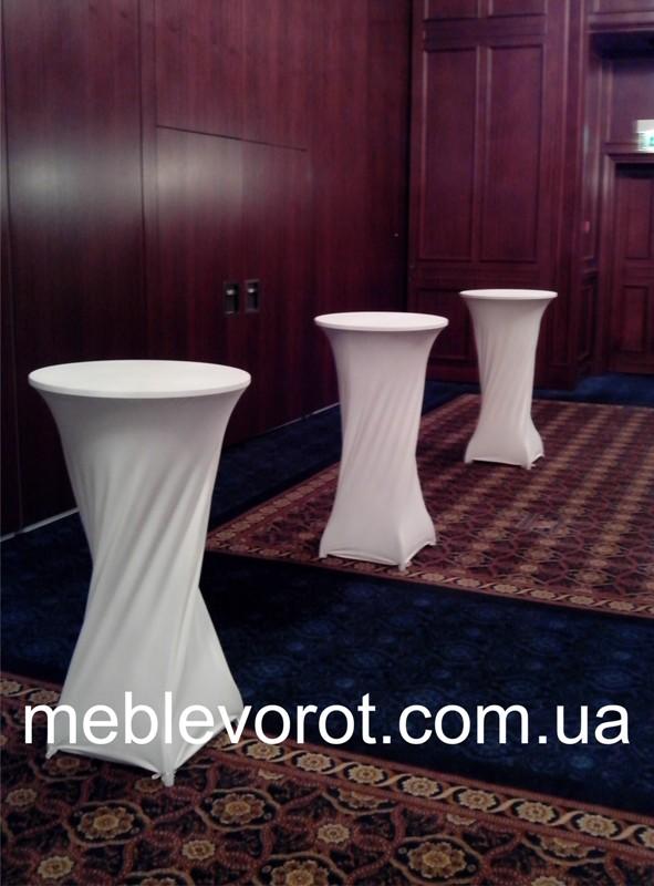 Аренда чехлов на барные столы_прокат текстиля в Киеве