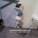 Аренда буклетницы гармошка напольная в Киеве