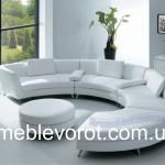 диван белый круглый киев
