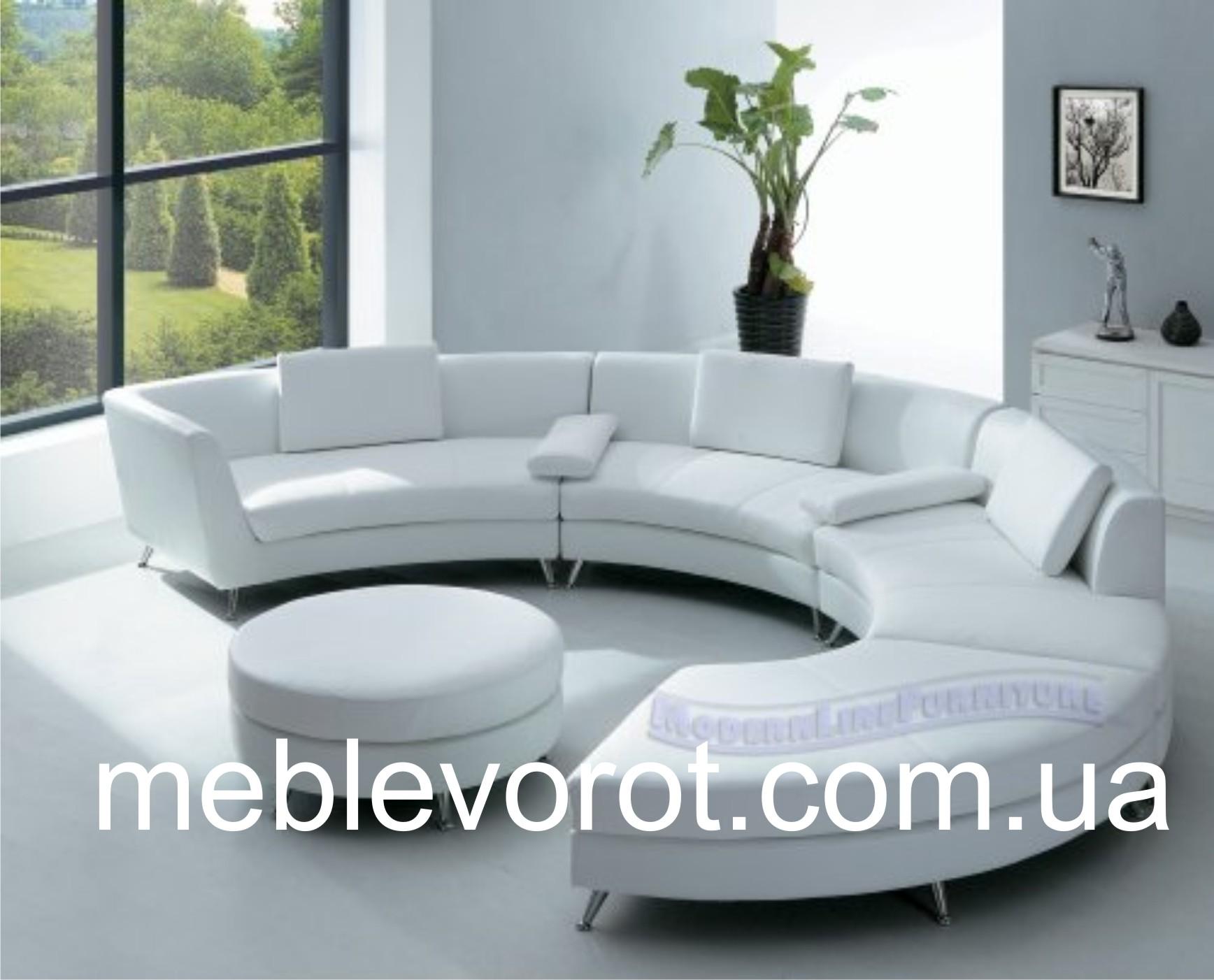 диван полукруглый Meblevorot Tm аренда любой мебели в киеве