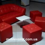 диван красный напрокат_украина