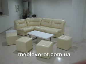Аренда бежевых диванов
