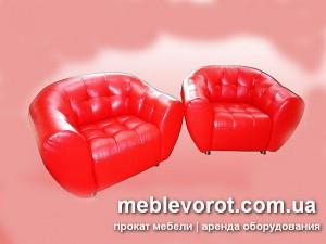 """Аренда красного кресла """"Глобус"""", прокат красных диванов и кресел"""
