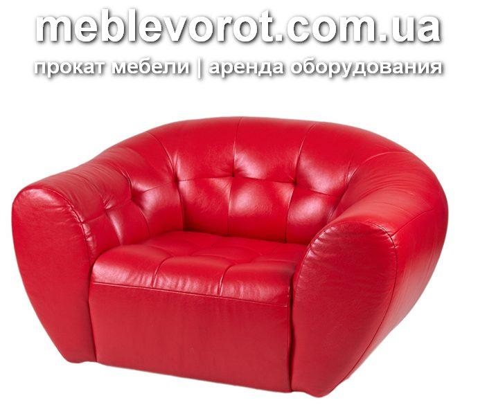 "Аренда (прокат) красного кресла ""Магнат"" по 399 грн/сутки"