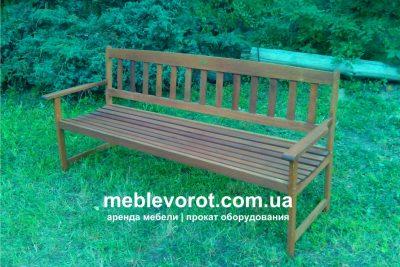 """Аренда (прокат) садовых коричневых деревянных лавочек """"Меранти"""" на 3-4 персоны по 300 грн/сутки"""