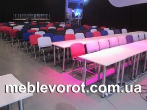 Аренда накидок-чехлов на стулья конференционные_прокат текстиля. киев