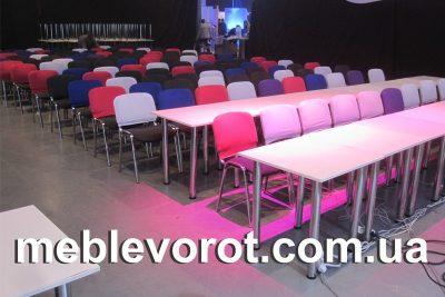 Аренда (прокат) разноцветных чехлов-накидок на конференционные стулья по 20 грн/сутки
