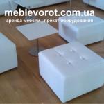 аренда белых банкеток_прокат белой мебели