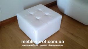 Аренда белого пуфа_прокат мебели
