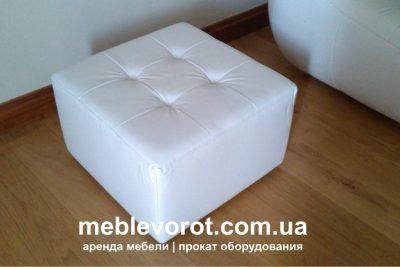 """Аренда (прокат) больших белых пуфиков """"Магнат"""" по 149 грн/сутки"""