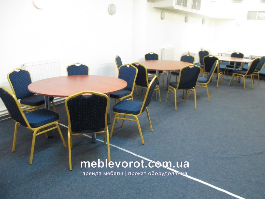 аренда банкетных столов и текстиля_аренда мебели