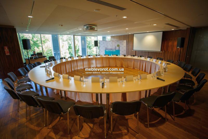 Аренда (прокат) круглого переговорного стола до 40 человек по 7000 грн/сутки (с текстилем 8000 грн/сутки)