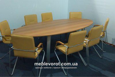 Аренда (прокат) овального переговорного (конференционного) стола светло коричневого на 6-8 персон по 800 грн/сутки