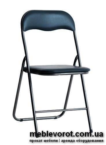 Аренда (прокат) черных складных стульев железных по 25 грн/сутки