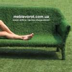 Аренда травы искуственной пластмассовой в Киеве