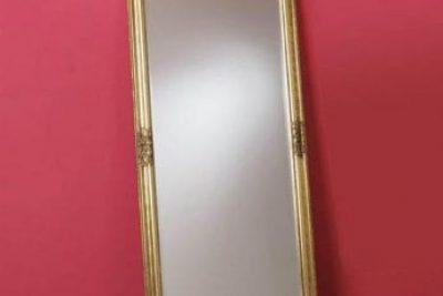 Аренда (прокат) зеркала широкого напольного в золотой раме по 350 грн/сутки