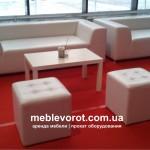 Аренда стола белого цвета журнального прямоугольного Икеа