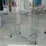 Прокат гардеробницы на колесиках в Киеве