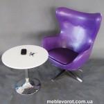 Прокат фиолетового кресла Эгг Киев