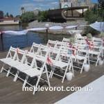 Прокат стульев свадебных Киев