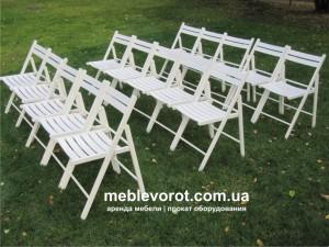 Аренда стульев раскладных свадебных в Киеве