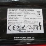 Прокат фумигатор Киев