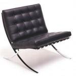 Аренда кресла Барселона_прокат дизайнерских кресел