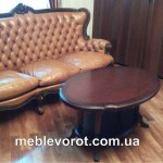 Аренда старинного дивана