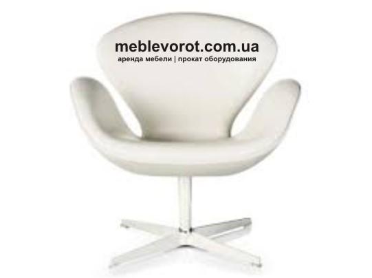 Аренда прокат дизайнерского кресла Свен белого цвета по 500 грн/сутки