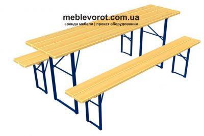 Аренда (прокат) комплекта деревянной раскладной мебели на 8-10 персон по 269 грн/сутки