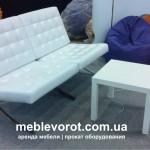 Аренда стола белого Квадро в Киеве