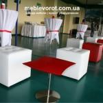 Аренда стола кофейного красного в Киеве