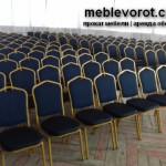 аренда банкетного бурже синегостула_прокат мебели