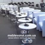 Аренда кресла Лиза белого Киев