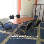 аренда банкетного стула_прокат мебели