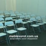 Аренда раскладного мягкого белого стула Киев