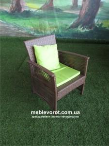аренда кресла из ротанга