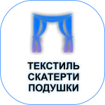 meblevorot_arenda_rent_podyshki_tekstil_skaterti-kiev