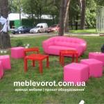 Банкетка розовая прокат Киев