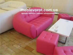 аренда пуфов розовых_розовая банкетка напрокат
