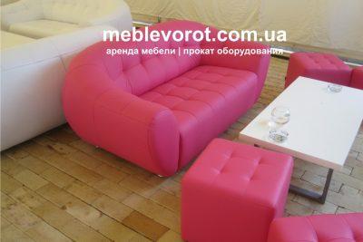 """Аренда (прокат) эксклюзивных розовых пуфов """"Магнат"""" по 129 грн/сутки"""