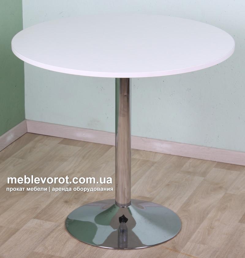 "Аренда (прокат)  стола ""Лотос"" диаметром 80 см. по 149 грн/сутки"