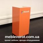 аренда трибуны_прокат мебели для конференций